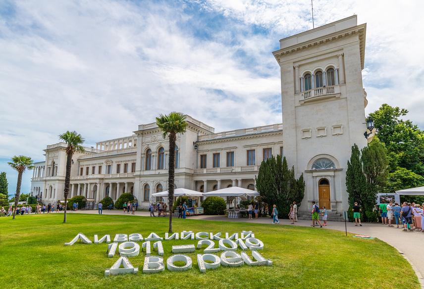 Ливадийский дворец в Крыму © Володина Ольга / Фотобанк Лори