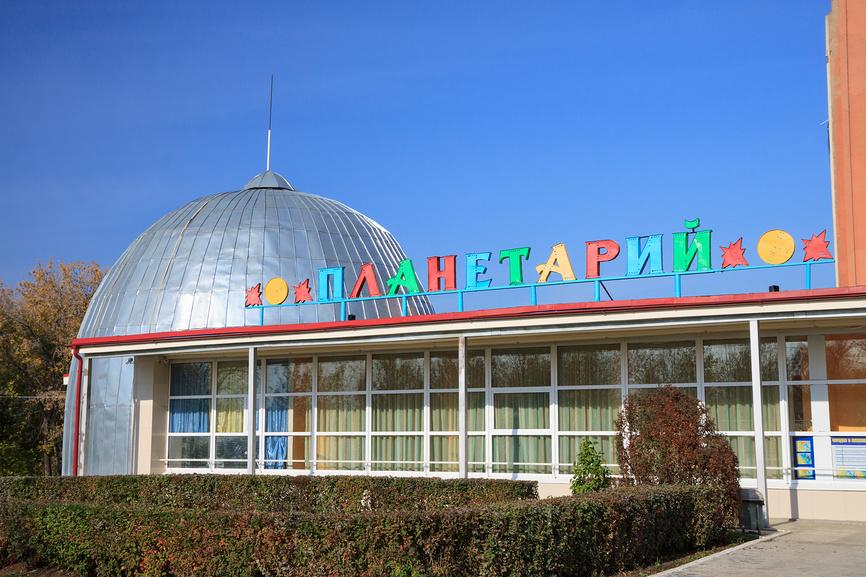 Планетарий в городе Перми. Россия © Андрей Щекалев (AndreyPS) / Фотобанк Лори