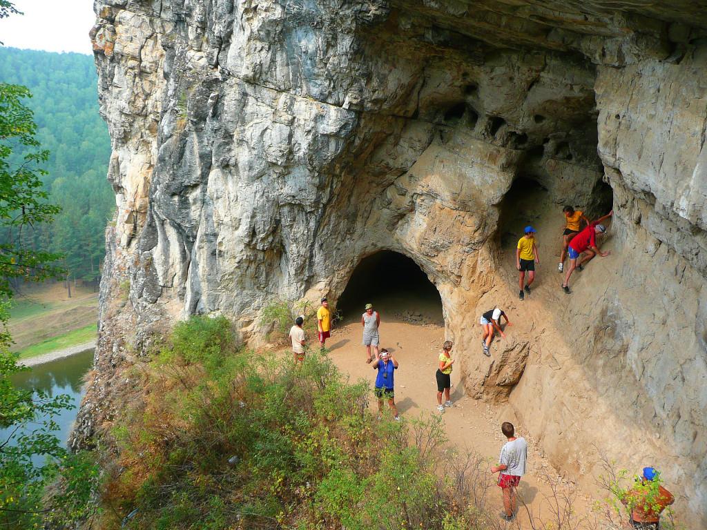 Сикияз-Тамакская пещера. Автор Sergey Averchenko. Лицензия Creative Commons Attribution-Share Alike 4.0 International.