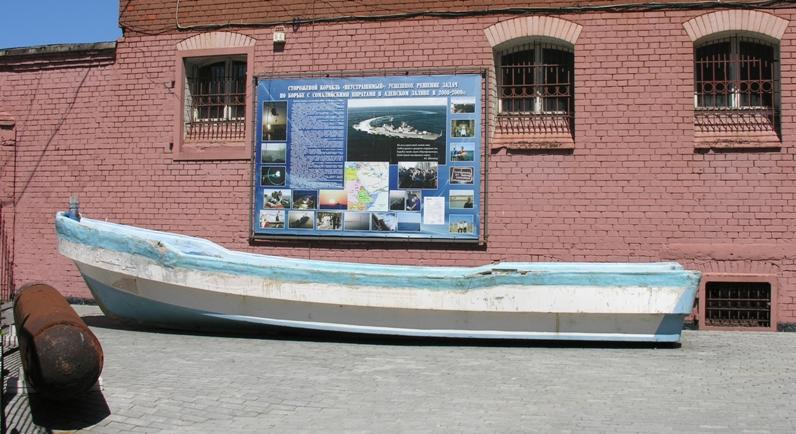 Captured_boat_in_Baltiysk
