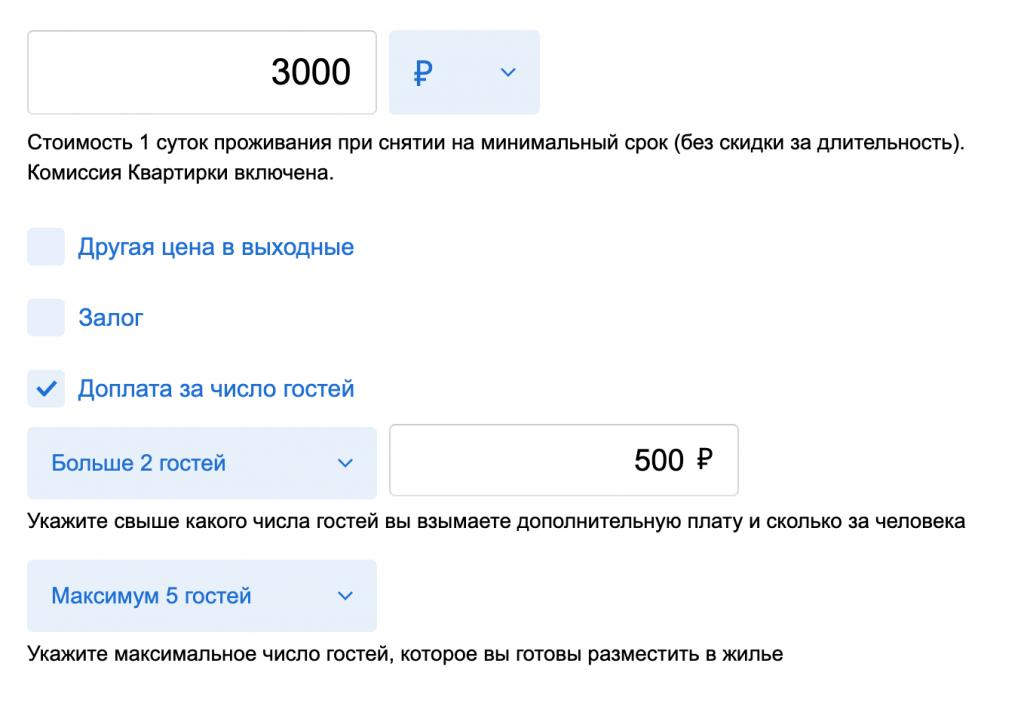 Скриншот сайта kvartirka.com