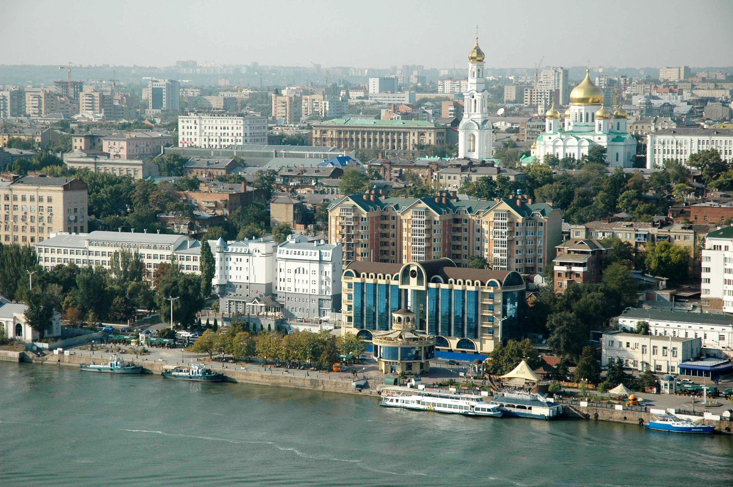 Картинки по запросу Ростов на дону